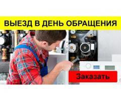 Монтаж котлов, котельных и котельного оборудования