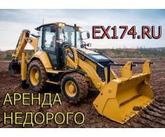 Аренда экскаватора погрузчика в Челябинске