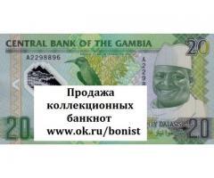 Распродажа коллекционных банкнот www.ok.ru/bonist Все банкноты оригинальные ных ст