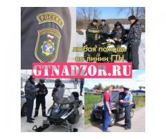 Услуги в ГосТехНадзоре, снятие-постановка, ПСМ, уд. тракториста-машиниста