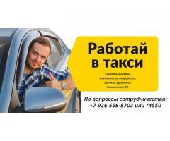 Такси РузРай